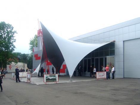 Выставочный центр «КраснодарЭКСПО».