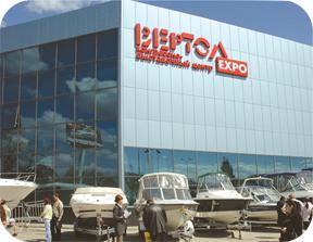 Выставочный центр ВЕРТОЛЭКСПО